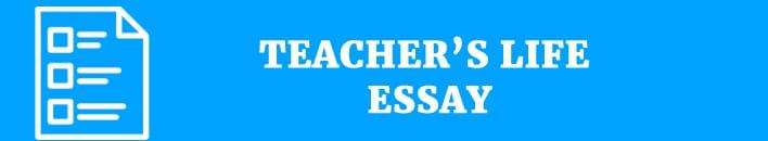 teachers lifes essay how to become