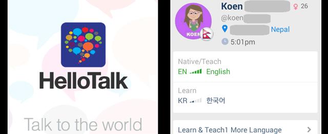 15-best-free-language-hellotalk