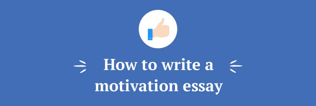 motivation essay titles